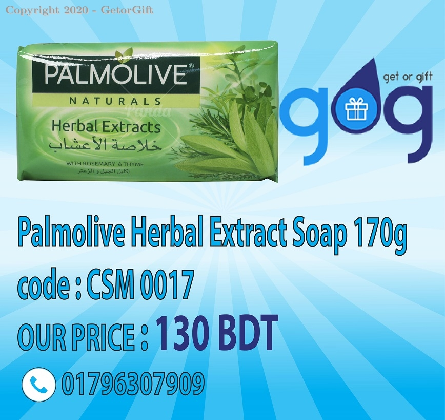 Palmolive Herbal Extract Soap 170g