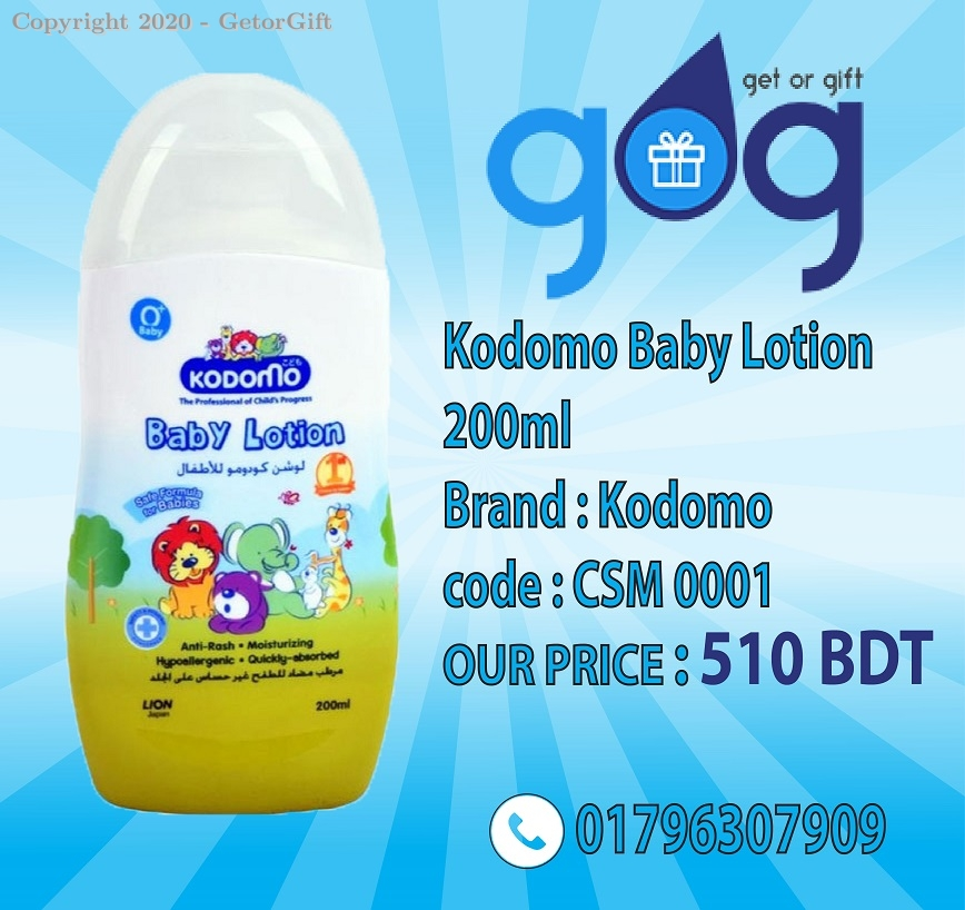 Kodomo Baby Lotion 200ml